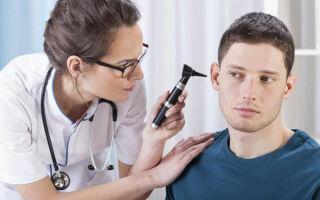 Ушная заложенность без боли