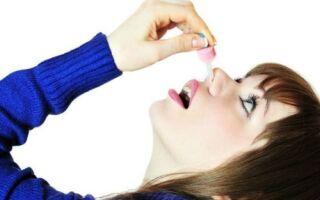 Особенности протекания тубоотита (евстахиита) и его лечение