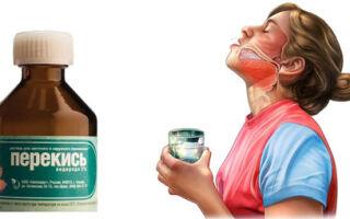 Лечение ангины перекисью водорода – как правильно полоскать горло?