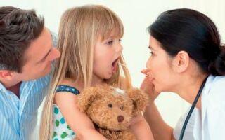 Ангина герпесного (герпетического) типа у детей