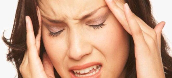 Ушная и головная боль