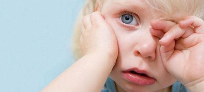 Боль в ушах с повышенной температурой