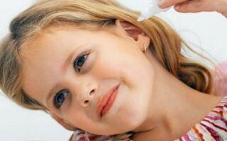 Детские капли в уши