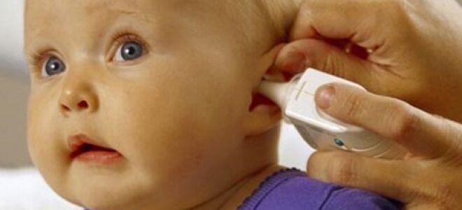 Cтреляющая боль в ушах у детей