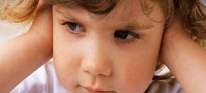 Средняя форма отита у ребенка