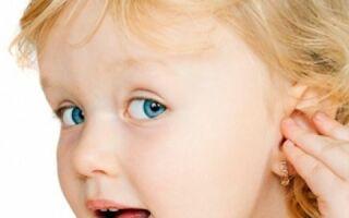 Тугоухость в детском возрасте