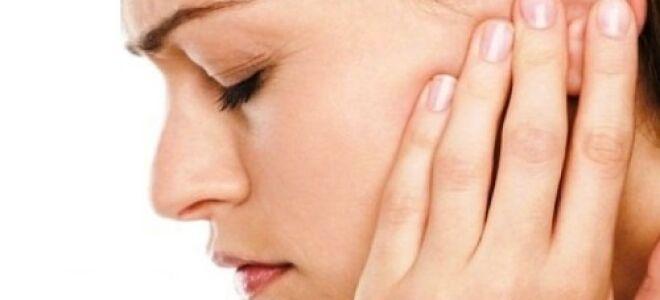 Шишка в ушной полости и ее выведение