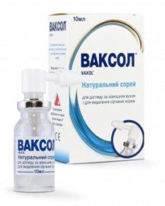 препарат ваксол