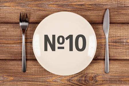 Лечебный стол №10